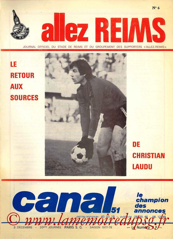 1977-12-03  Reims-PSG (20ème D1, Allez Reims N°6)