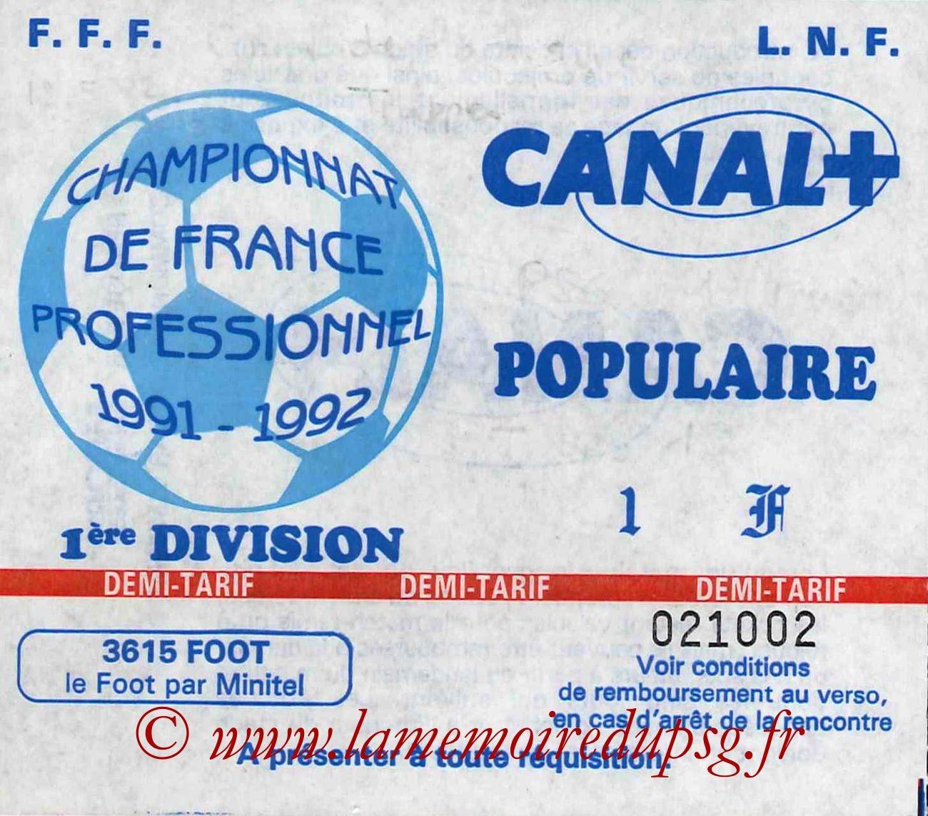 1992-05-12  PSG-Tours (Coupe de la Ligue à Trappes, Sans Nom)