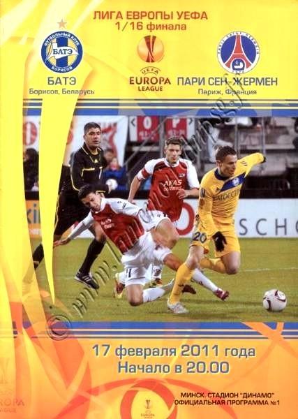 2011-02-17  Bate Borisov-PSG (16ème Finale Aller, Programme officiel)