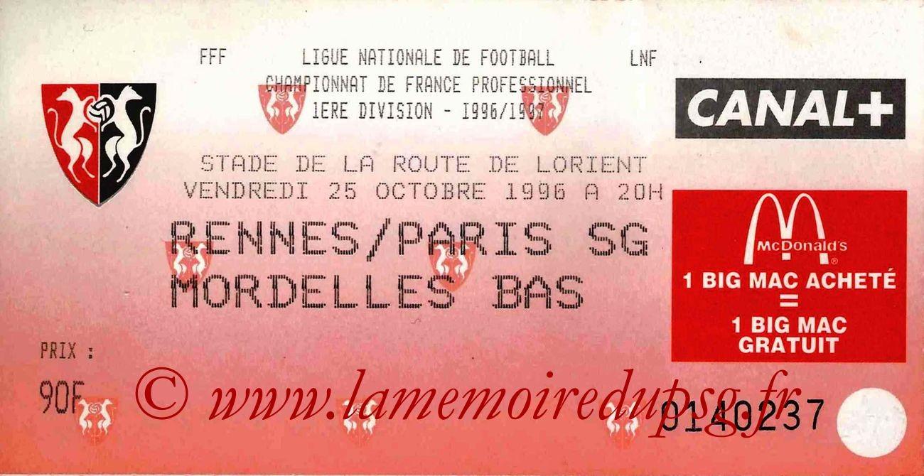 1996-10-25  Rennes-PSG (14ème D1)