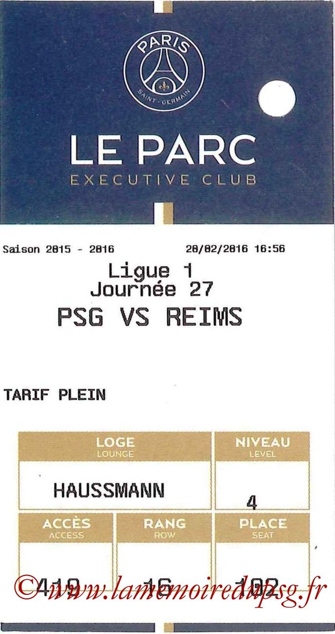 2016-02-20  PSG-Reims (27ème L1, E-ticket Executive club)