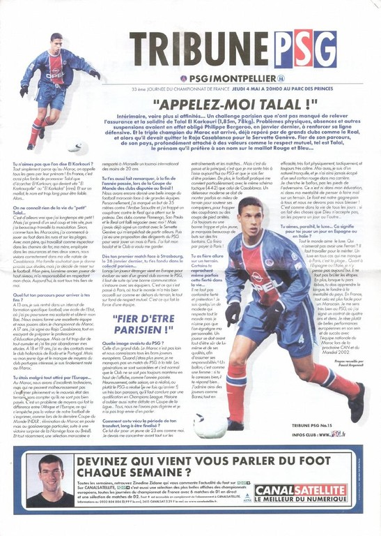 2000-05-04  PSG-Montpellier (33ème D1, Tribune PSG N°15)