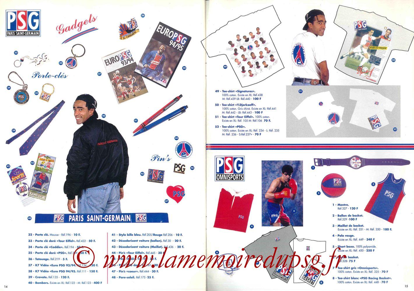Catalogue PSG - 1995-96 - Pages 14 et 15