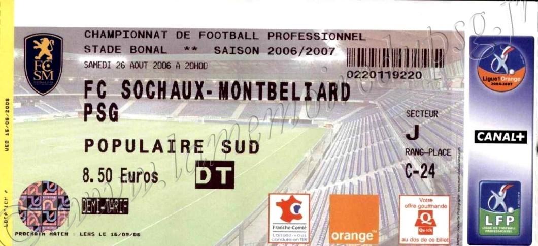 2006-08-26  Sochaux-PSG (4ème L1)