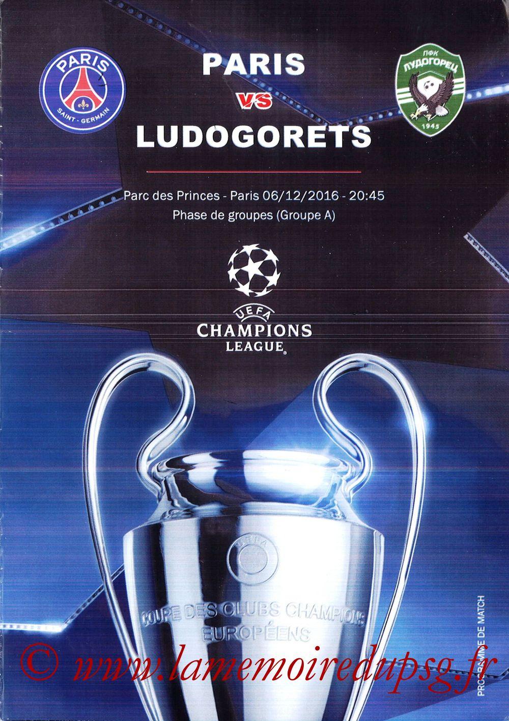 2016-12-06  PSG-Ludogorets (6ème Poule C1, Programme pirate)