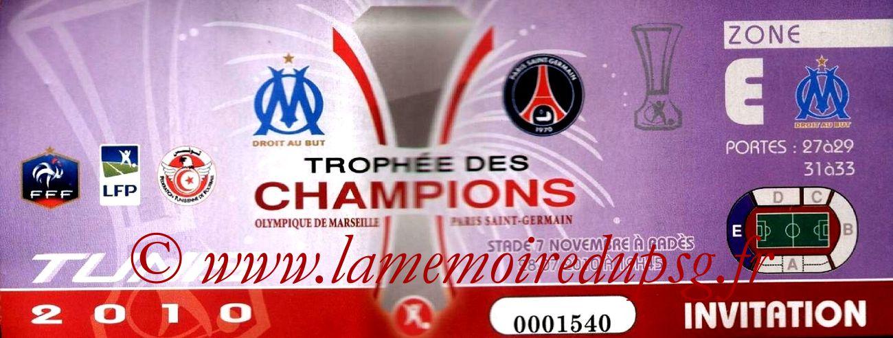2010-07-28  PSG-Marseille (Trophée des Champions à Rades)1