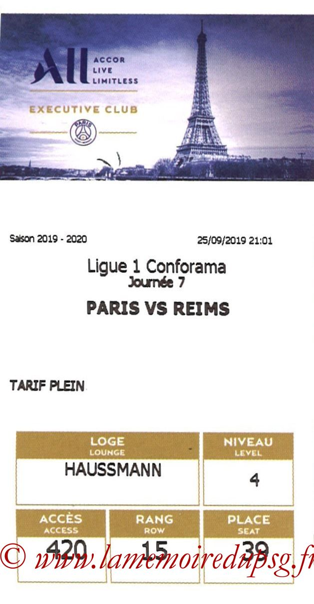 2019-09-25  PSG-Reims (7ème L1, E-ticket executive club)