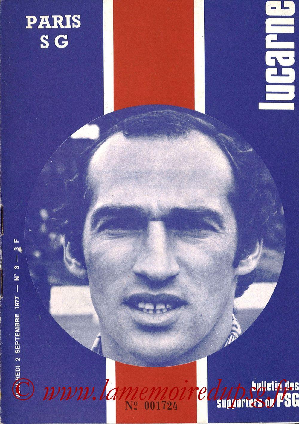 1977-09-02  PSG-Valenciennes (6ème D1, Lucarne N°3)