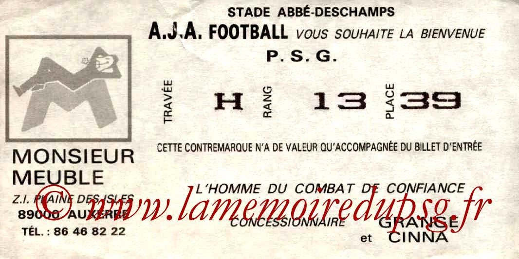 1985-08-16  Auxerre-PSG (7ème D1, Sans date)
