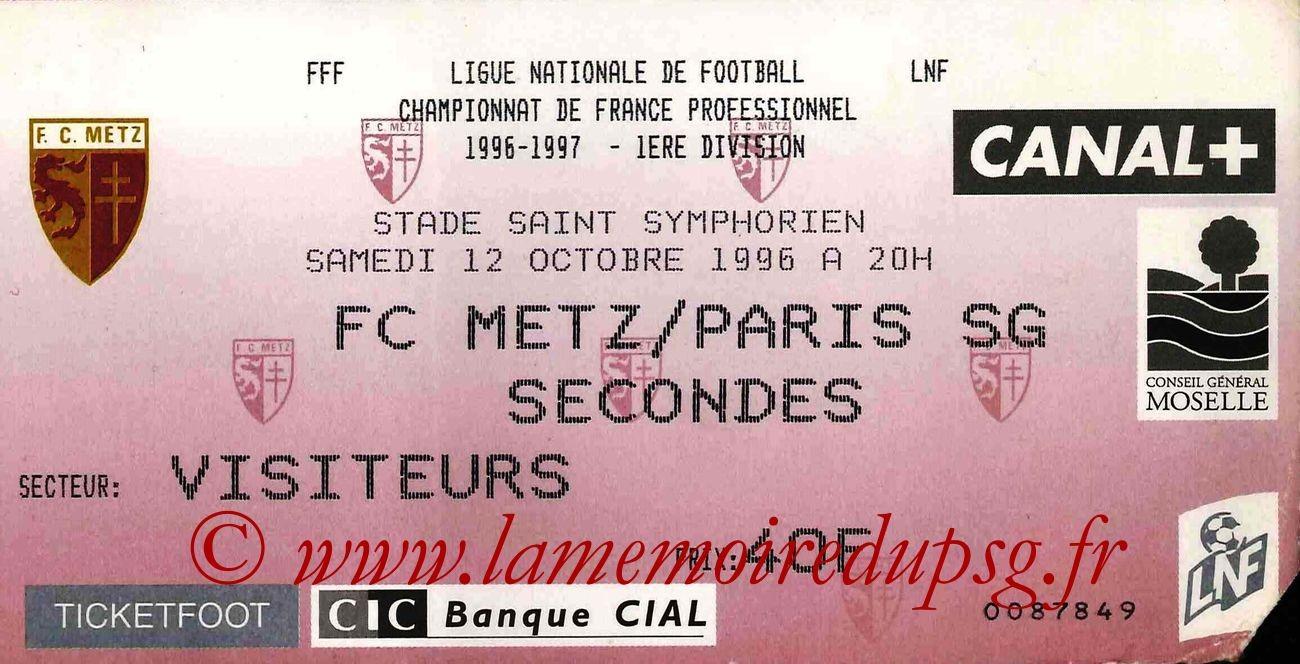 1996-10-12  Metz-PSG (12ème D1, Entier)