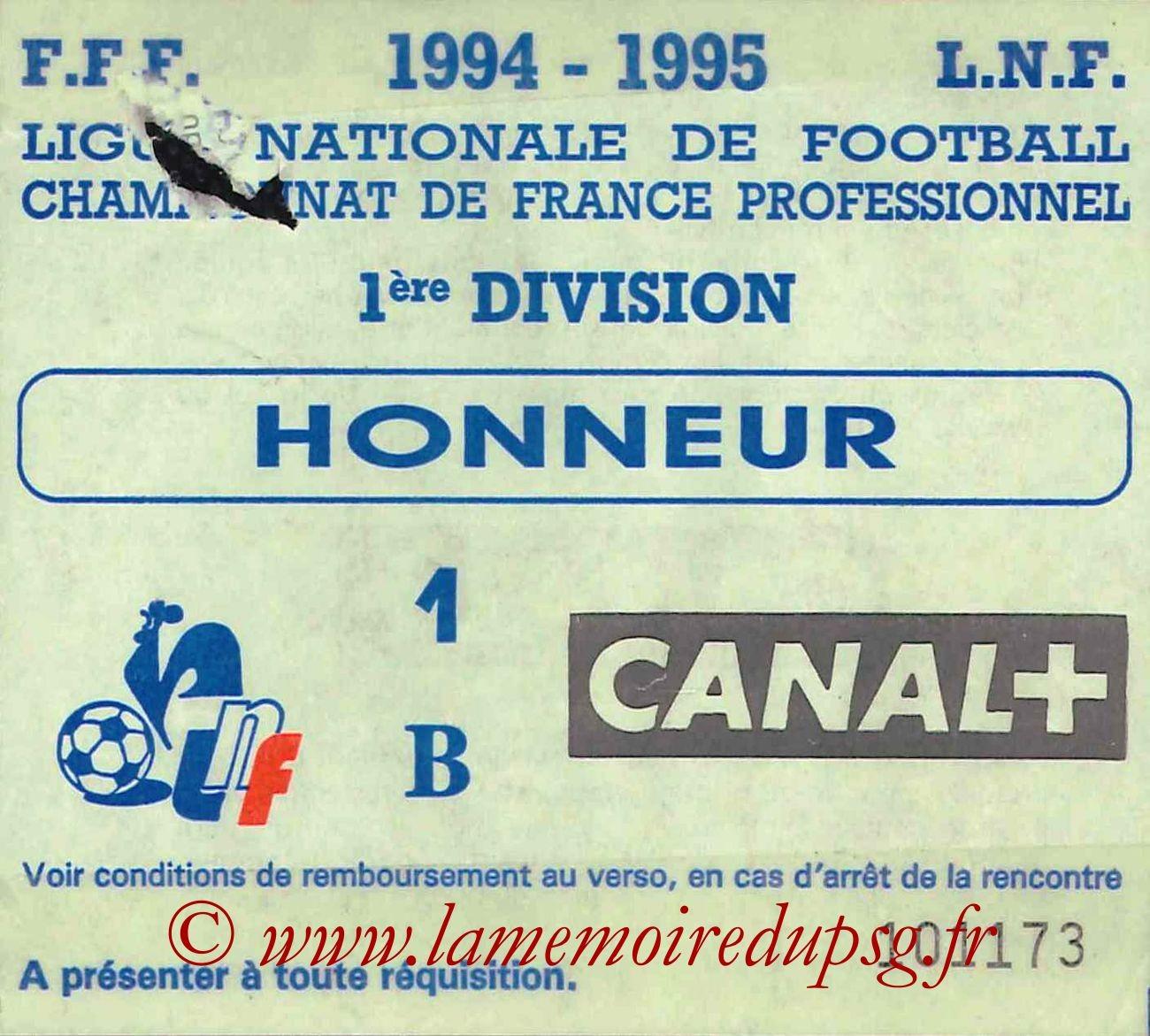 1995-05-06  Rennes-PSG (35ème D1, Sans nom)
