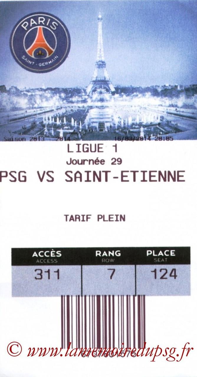 2014-03-16  PSG-Saint Etienne (29ème L1, E-ticket)