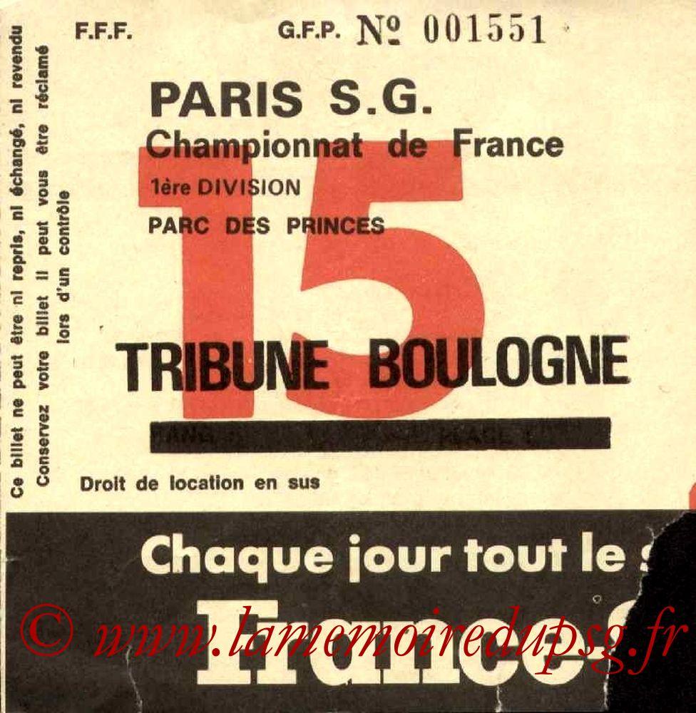 1977-04-16  PSG-Marseille (30ème D1, Sans nom N°15)