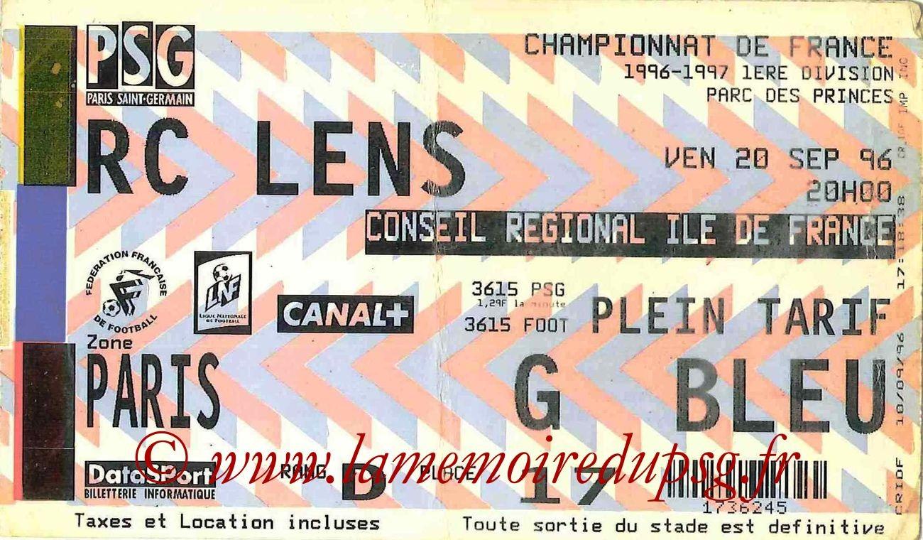 1996-09-20  PSG-Lens (8ème D1)bis