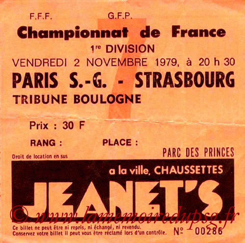1979-11-02  PSG-Strasbourg (15ème D1, Ticket N°7)