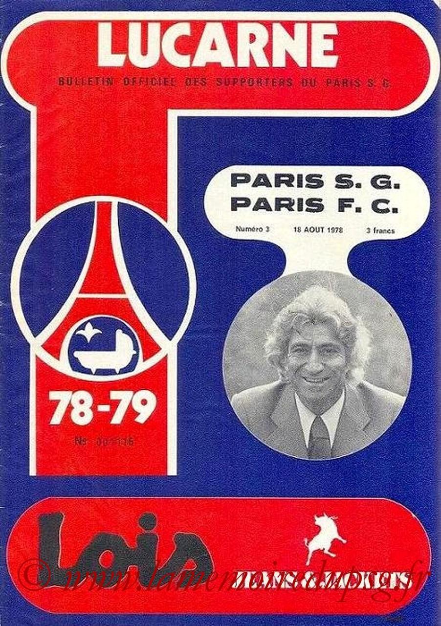 1978-08-18  PSG-Paris FC (6ème D1, Lucarne N°3)