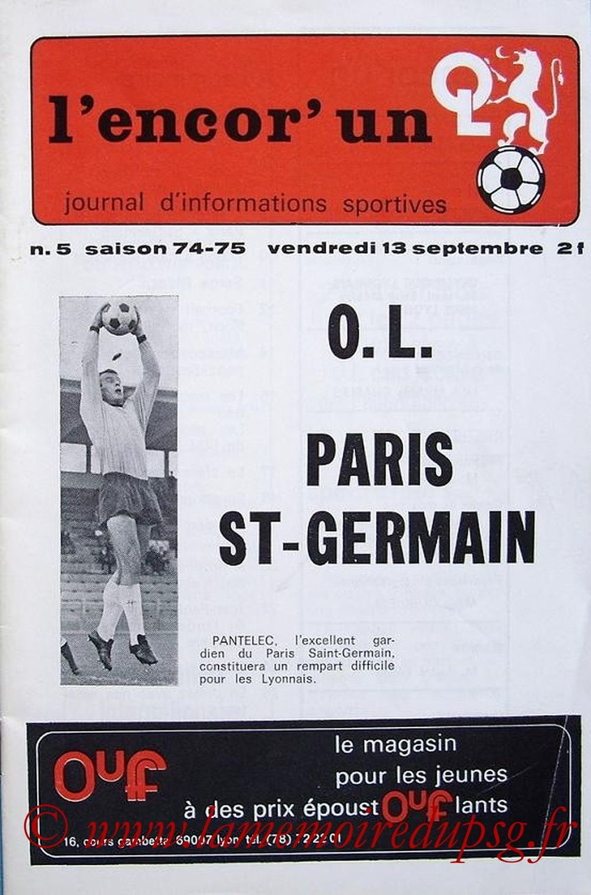1974-09-13  Lyon-PSG (8ème D1, L'encor'un N°5, Collection HS)