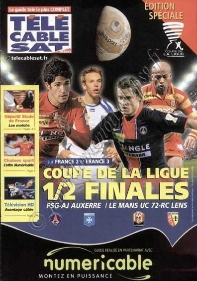 2008-02-26  PSG-Auxerre (Demi-Finale CL, Officiel LFP)