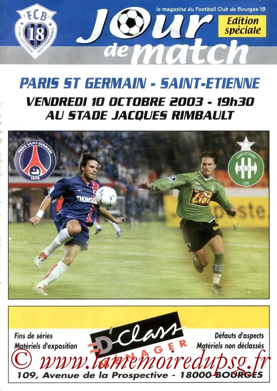 2003-10-10  Saint-Etienne-PSG (Amical à Bourges, Jour de match)