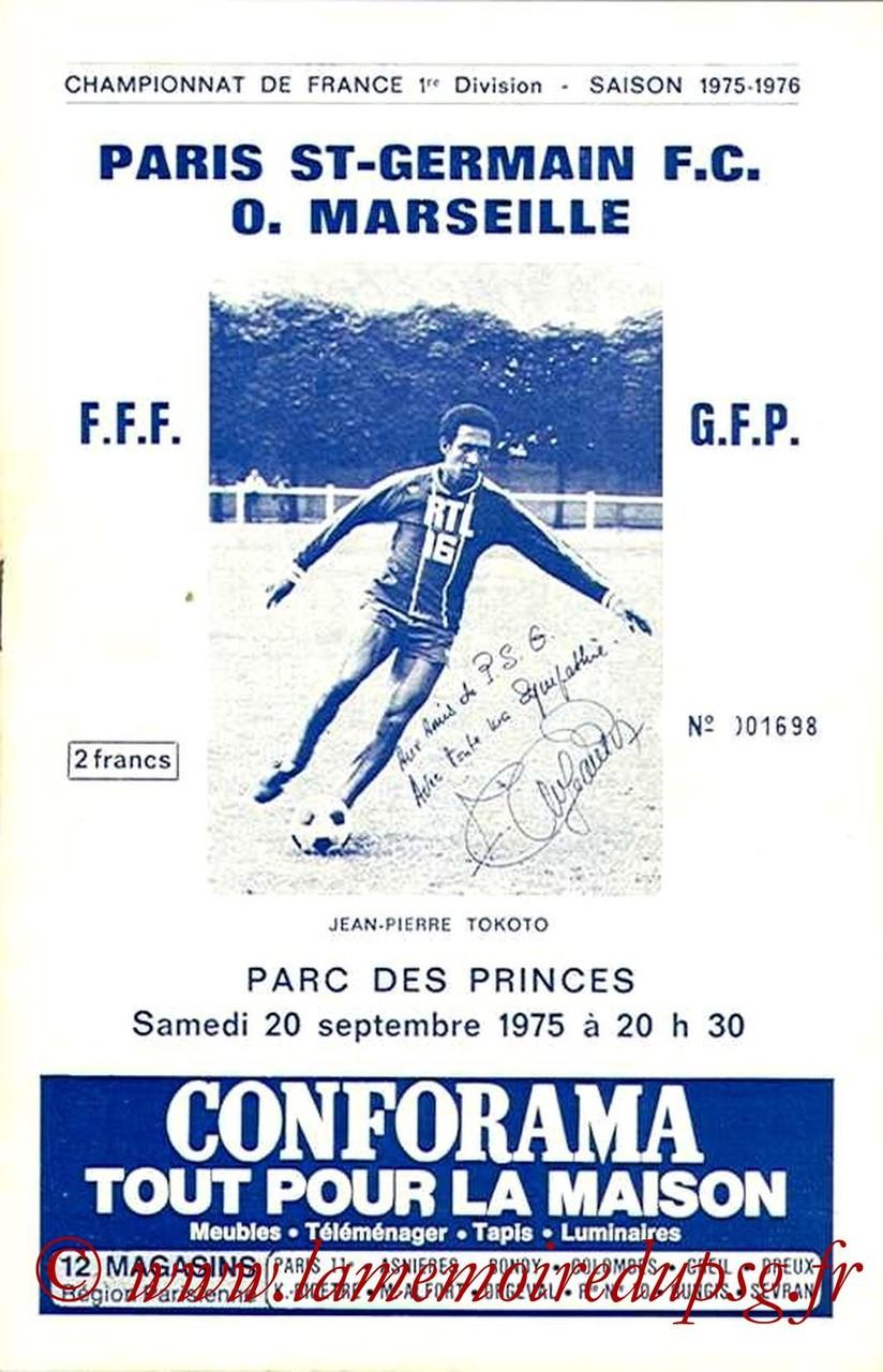 1975-09-20  PSG-Marseille (7ème D1, Officiel PSG)