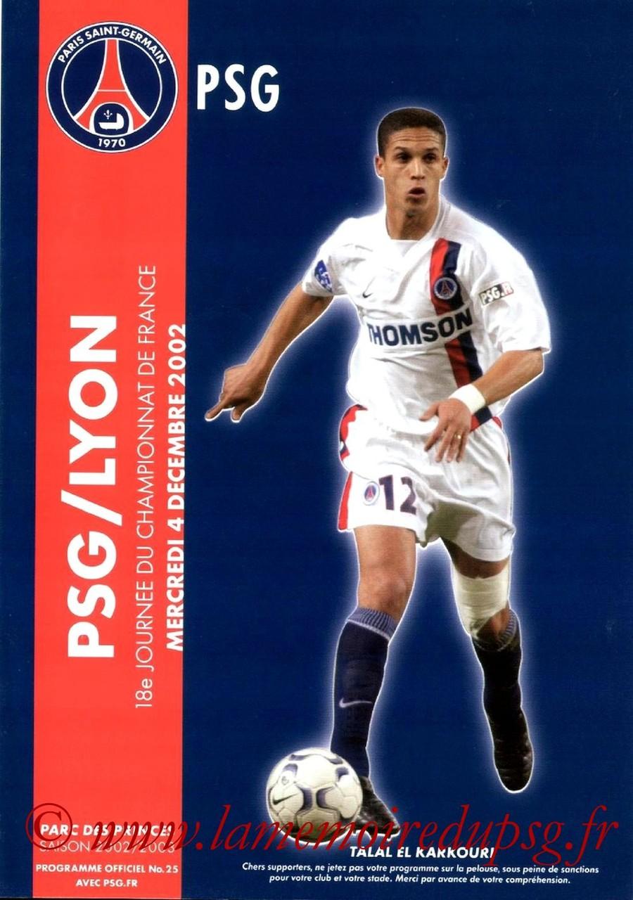 2002-12-04  PSG-Lyon (18ème D1, Programme officiel N°25)
