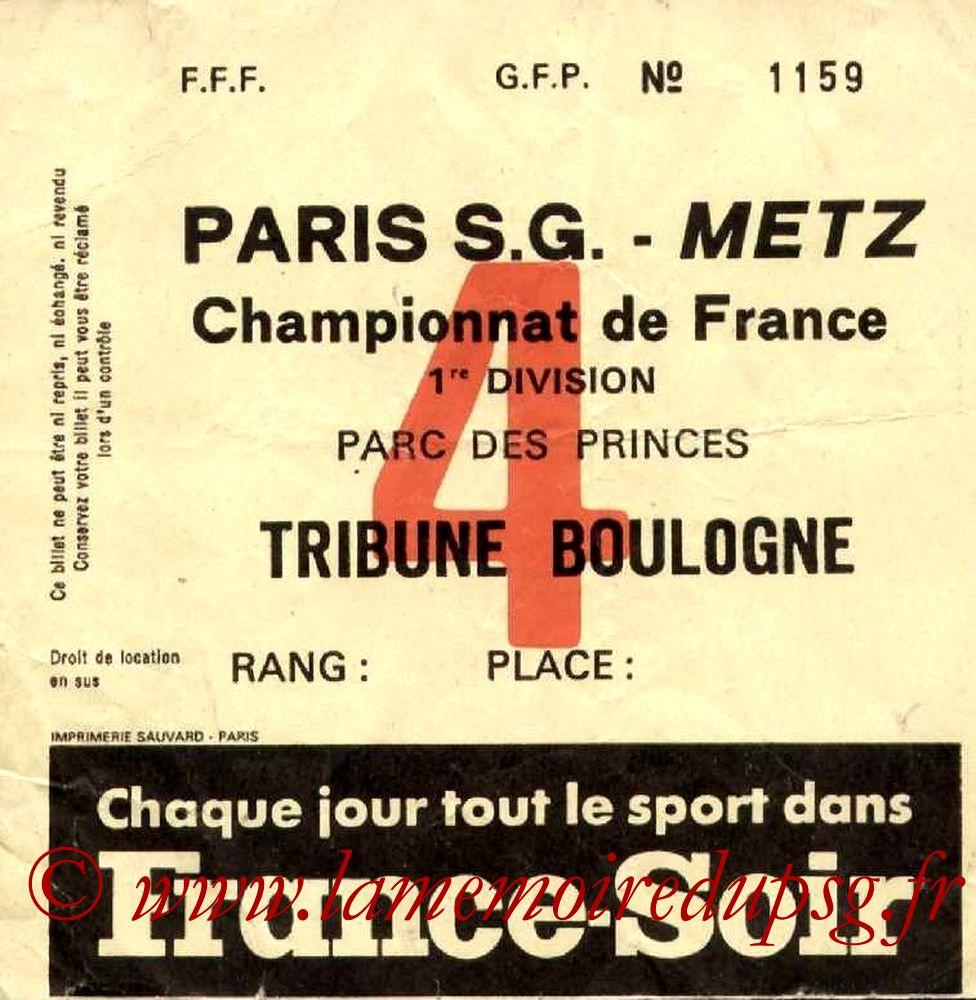 1977-09-17  PSG-Metz (8ème D1, Ticket N°4)