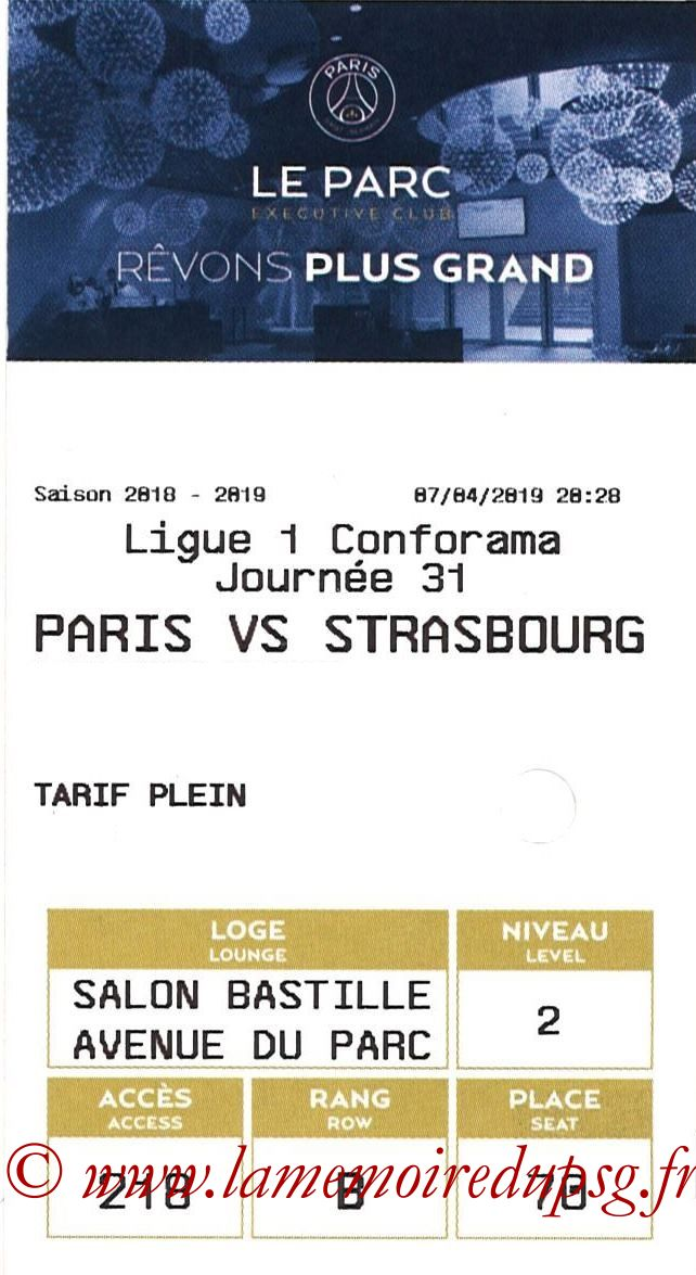 2019-04-07  PSG-Strasbourg (31ème L1, E-ticket Executive club)