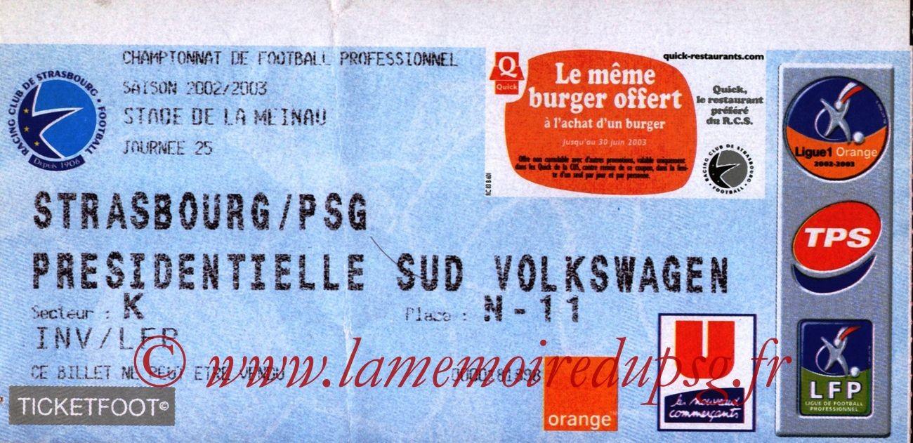 2003-02-01  Strasbourg-PSG (25ème L1, bis)