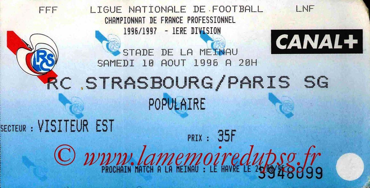1996-08-10  Strasbourg-PSG (1ère D1)