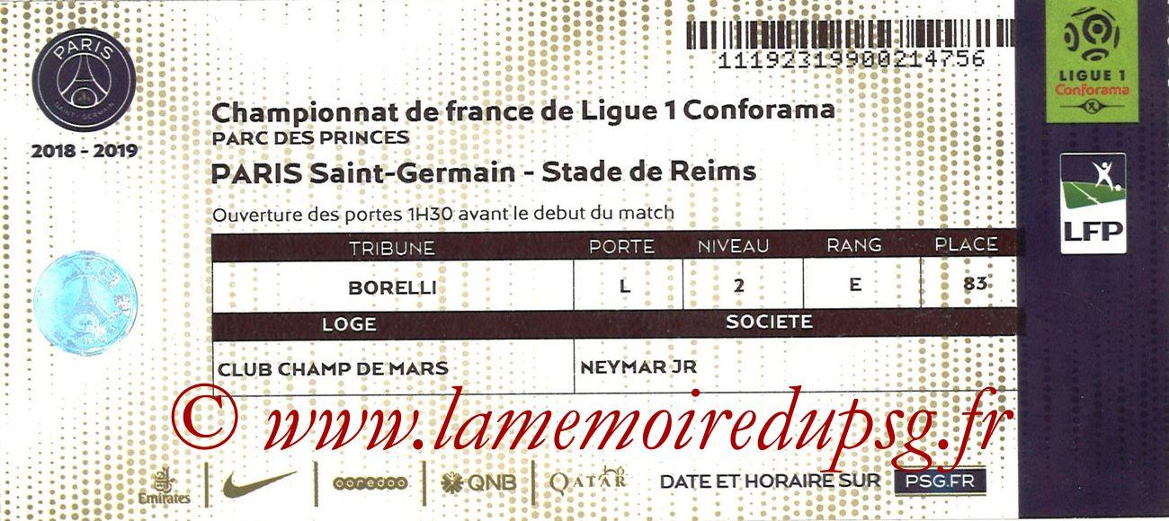 2018-09-26  PSG-Reims (7ème L1, Loges)