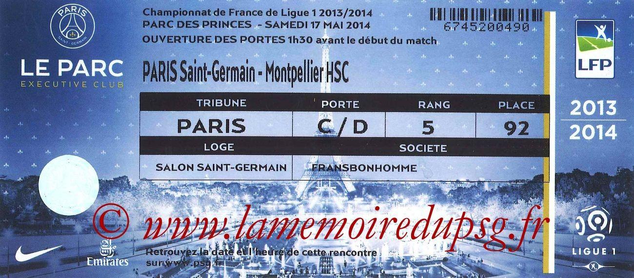 2014-05-17  PSG-Montpellier (38ème L1, Loge)