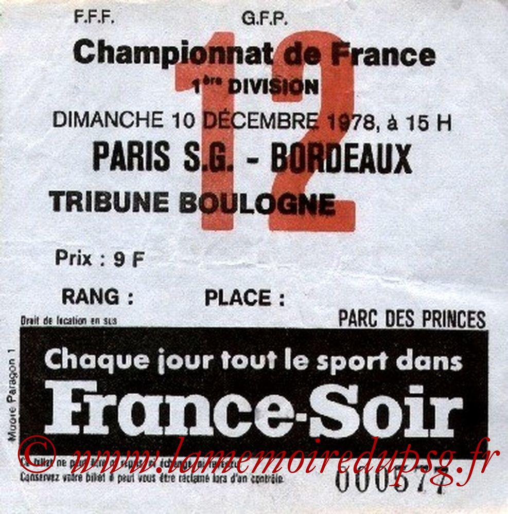 1978-12-10  PSG-Bordeaux (23ème D1, Ticket N°12)