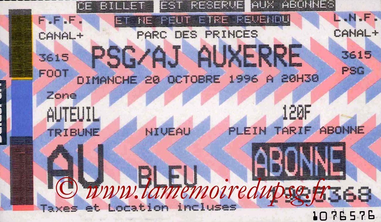 1996-10-20  PSG-Auxerre (13ème D1)