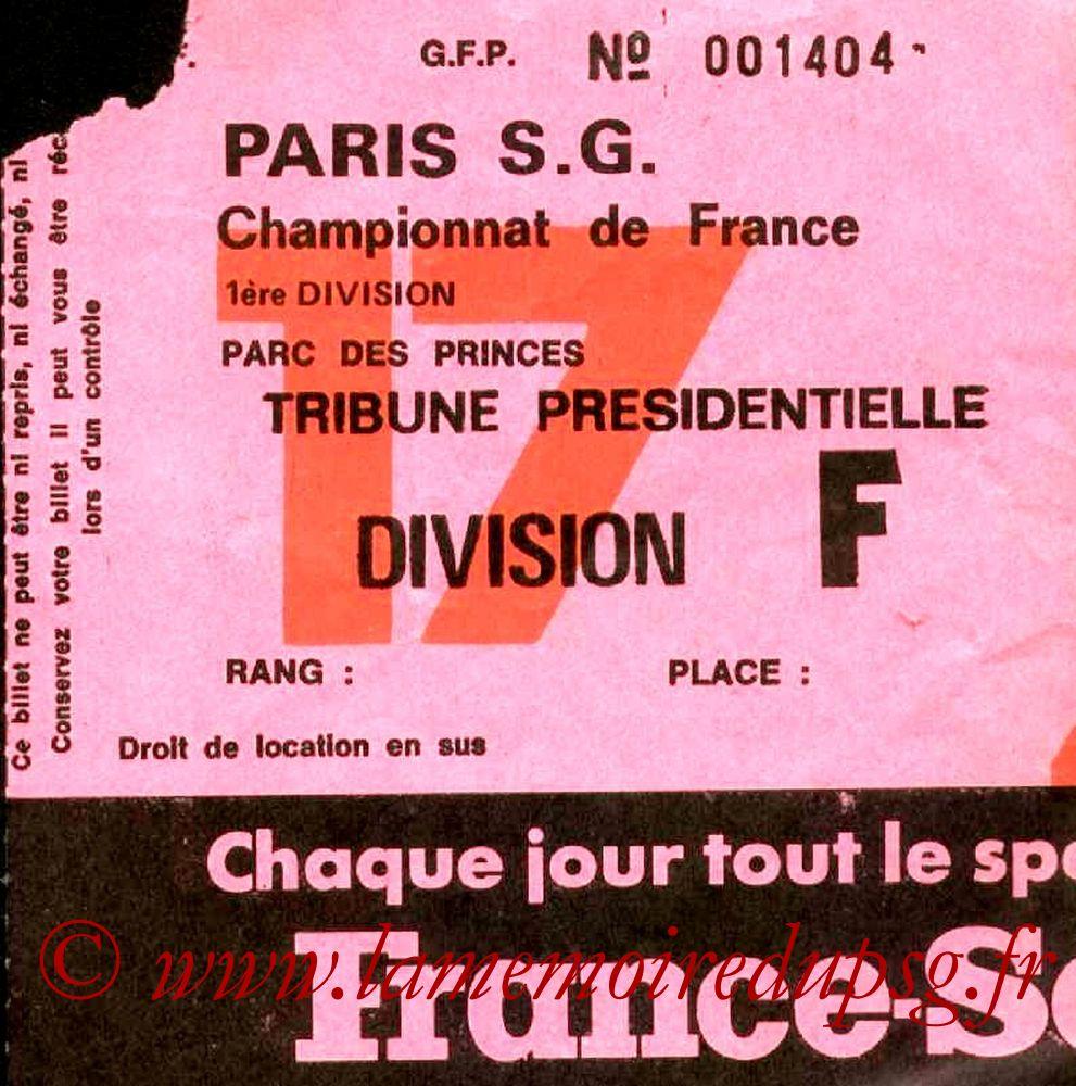 1977-05-21  PSG-Lille (34ème D1, Sans nom N°17)