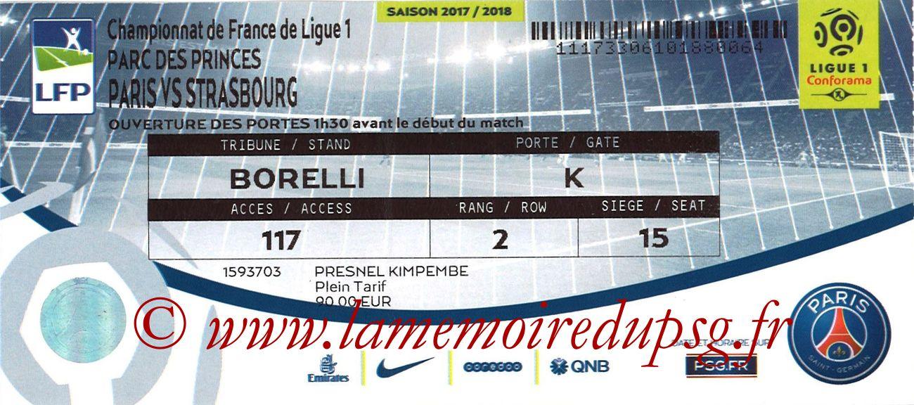 2018-02-17  PSG-Strasbourg (26ème L1)