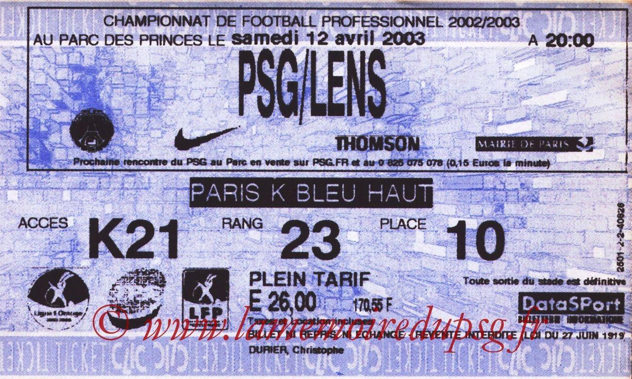 2003-04-12  PSG-Lens (33ème L1, Ticketnet)