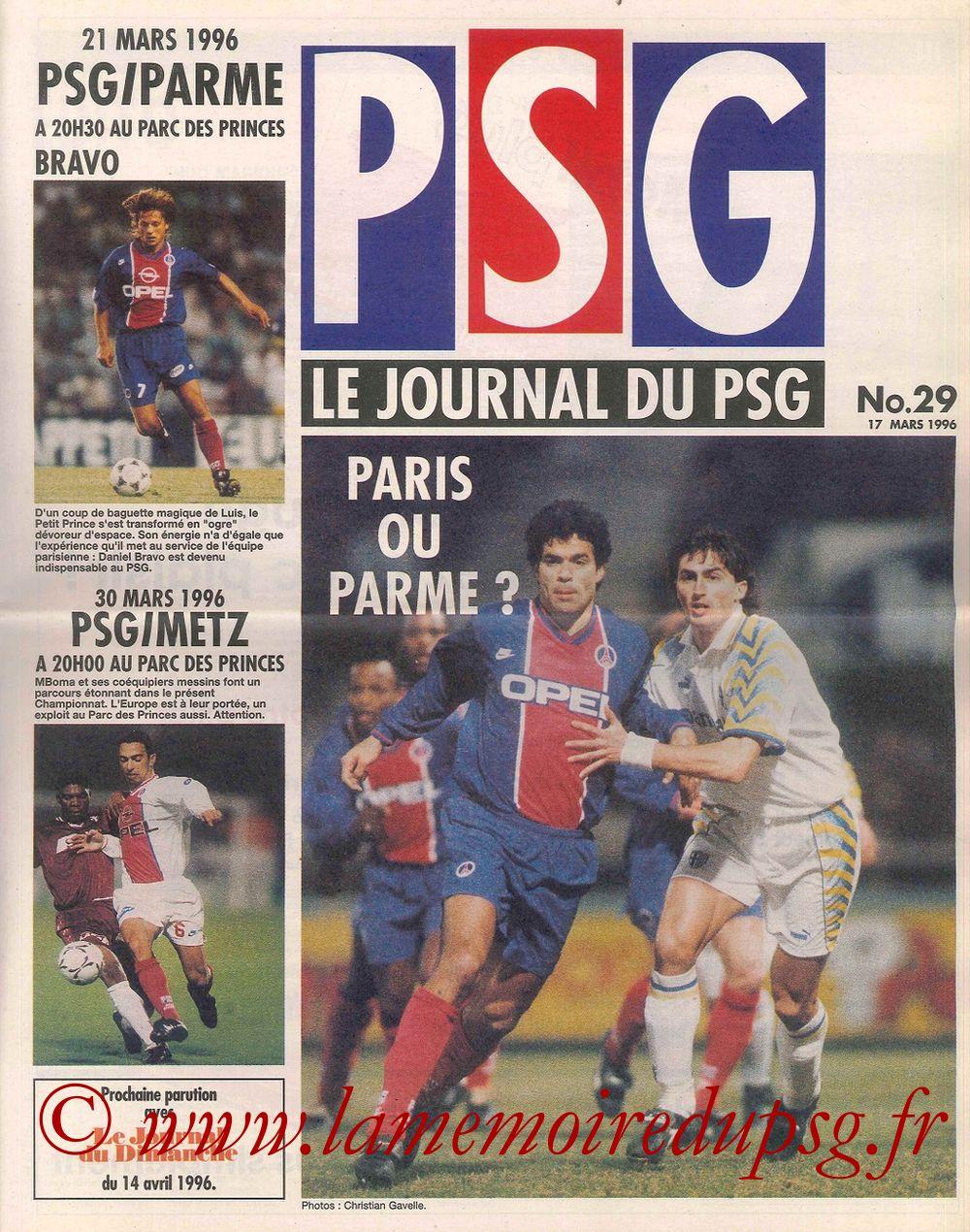 1996-03-21  PSG-Parme (Quart Finale Retour C2, Le Journal du PSG N°29)