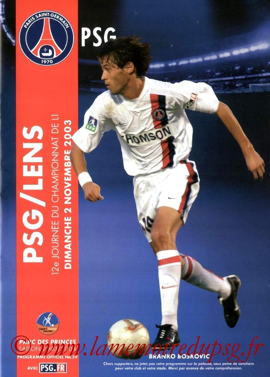 2003-11-02  PSG-Lens (12ème L1, Programme officiel N°39)