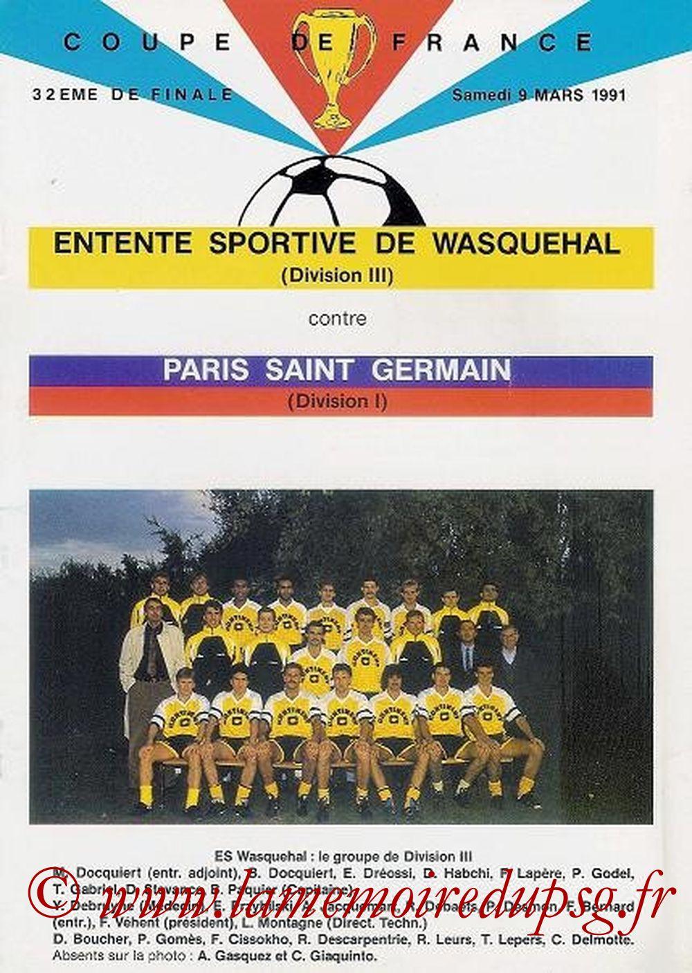 1991-03-09  Wasquehal-PSG (32ème Finale CF, Officiel)