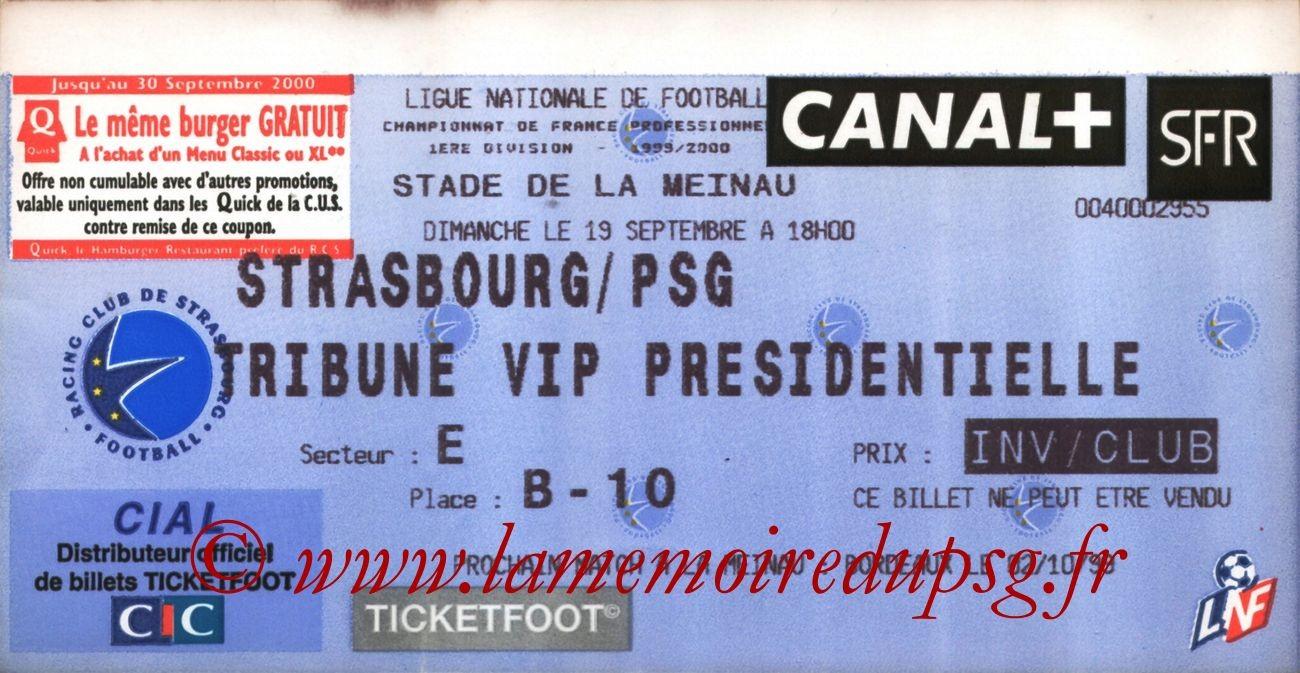 1999-09-19  Strasbourg-PSG (7ème D1, Ticketfoot)