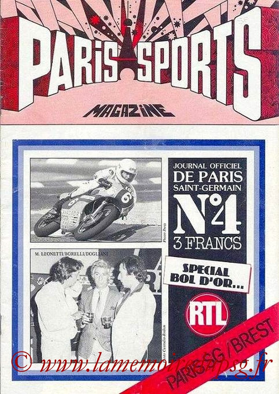 1981-09-12  PSG-Brest (9ème D1, Paris Sports Magazine N°4)