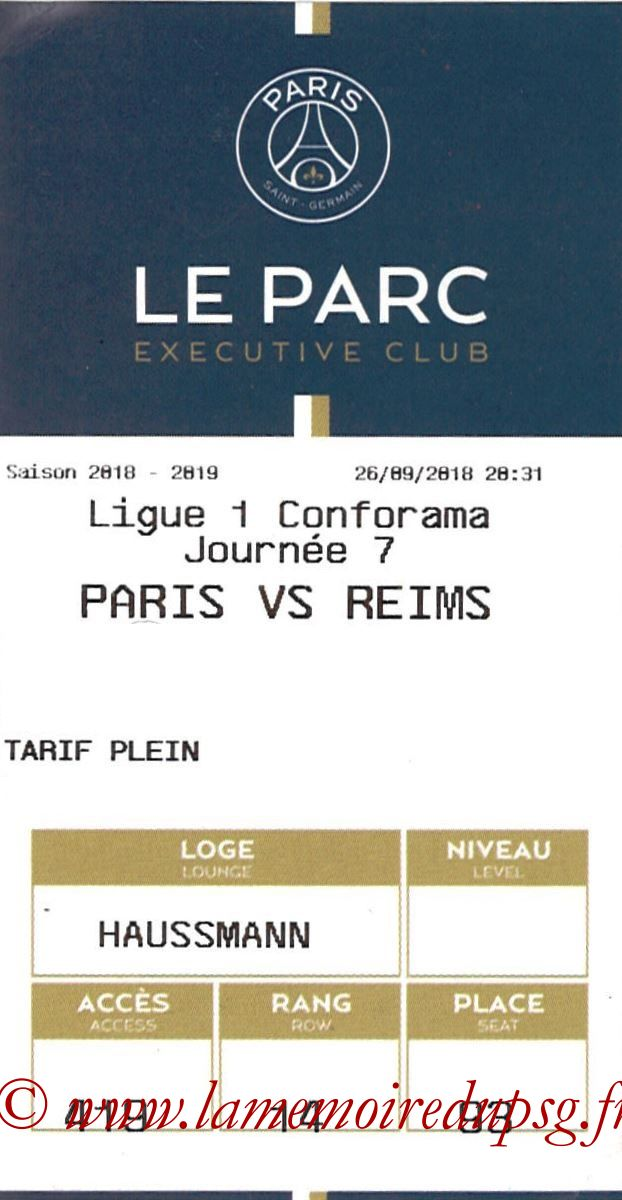 2018-09-26  PSG-Reims (7ème L1, E-ticket Executive club)