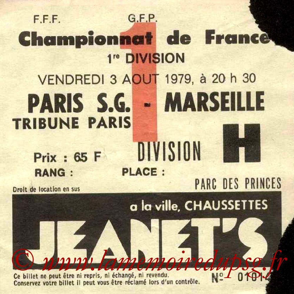 1979-08-03  PSG-Marseille  (2ème D1, Ticket N°1)