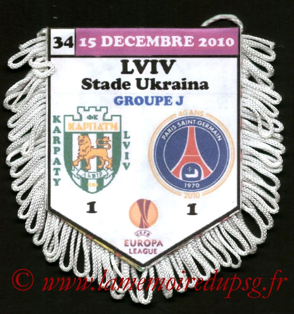 2010-12-15  Karpaty Lviv-PSG (6ème Journée Poule C3)
