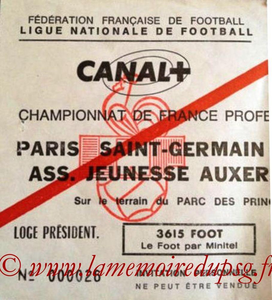 1991-07-27  PSG-Auxerre (2ème D1, Invitation)