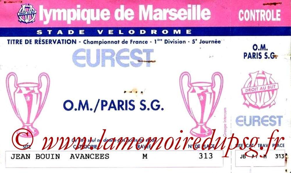 1993-08-15  Marseille-PSG (5ème D1)