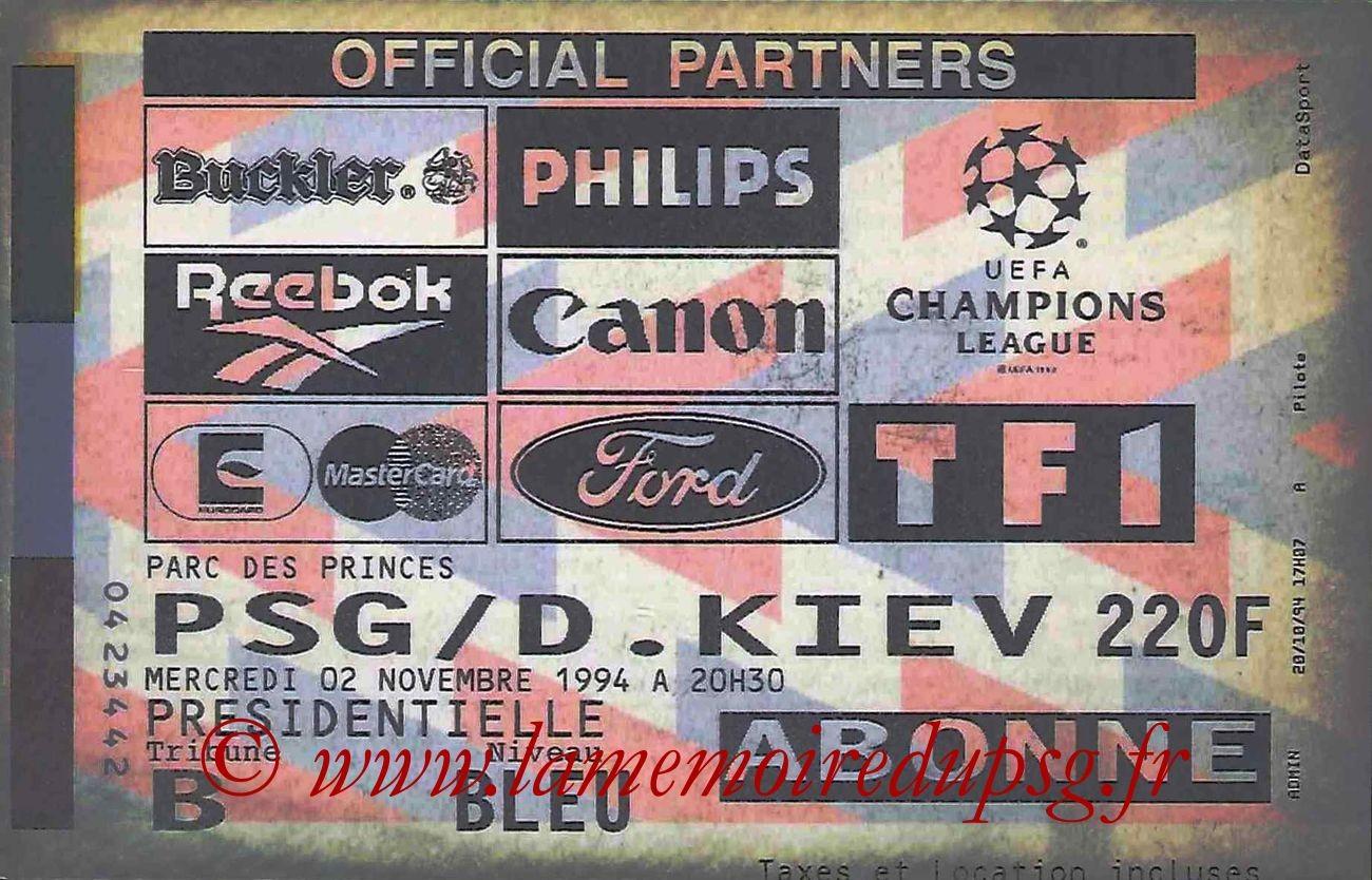 1994-11-02  PSG-Dynamo Kiev (4ème journée poule C1)