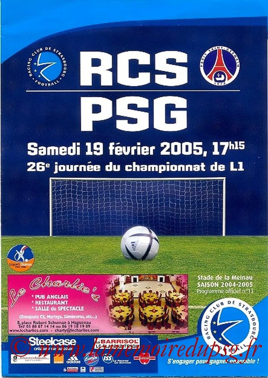 2005-02-19  Strasbourg-PSG (26ème L1, Officiel N°13)
