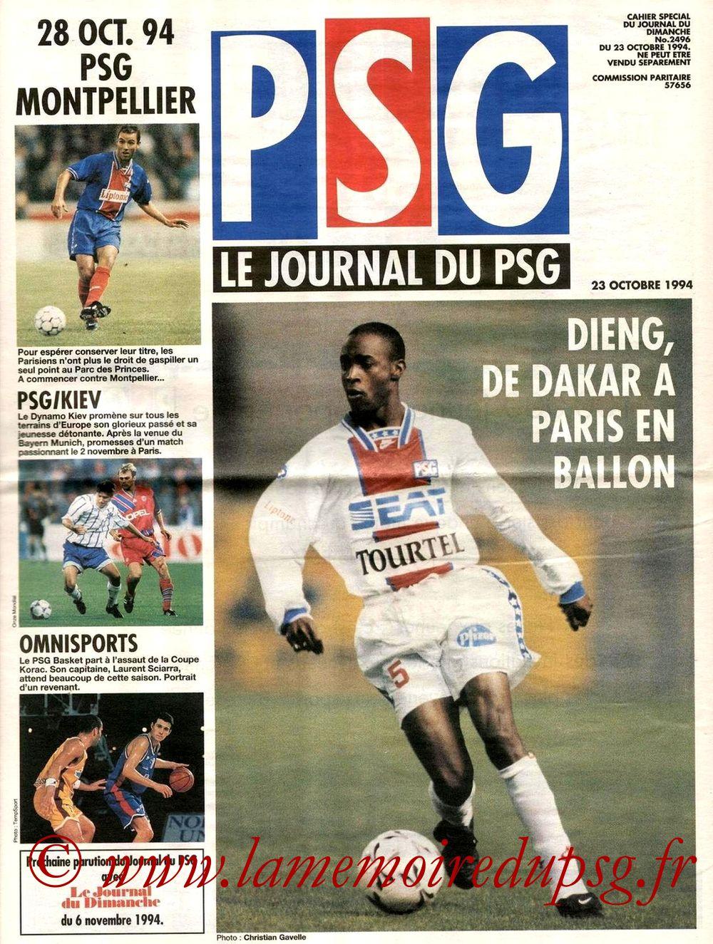 1994-10-28  PSG-Montpellier (15ème D1, Le journal du PSG N°6)