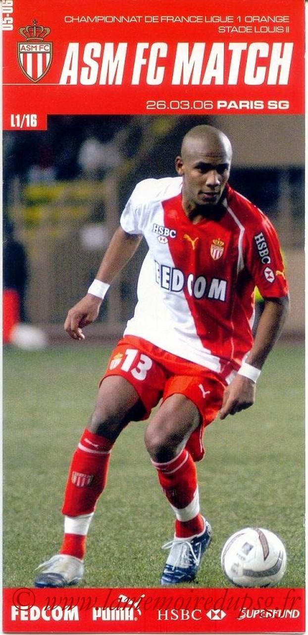 2006-03-26  Monaco-PSG (32ème L1, ASM FC le match N°16)